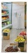 Fruit Shop Bath Towel