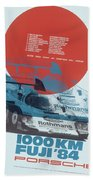 Fuji 1000 Kilometres Porsche 1984 Bath Towel