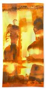 Funky Abstract Square Welcome Couple Sunny Yellow Lake City 1b Bath Towel