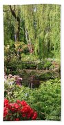 Garden Splendor Bath Towel
