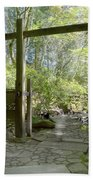 Gateway And Stone Path Hand Towel