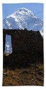 Mt Veronica And Inti Punku Sun Gate Bath Towel