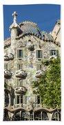Casa Batillo - Gaudi Designed  - Barcelona Spain Bath Towel