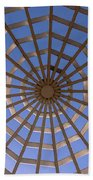 Gazebo Blue Sky Abstract Bath Towel