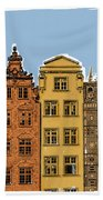 Gdansk Buildings Bath Towel