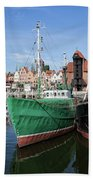 Gdansk Old Town Skyline From The Harbour Bath Towel