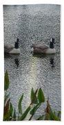 Geese Bath Towel