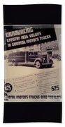 General Motor Truck Trailer Bath Towel