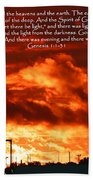 Genesis 1-1-31 Bath Towel