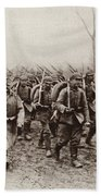 German And Austrian Soldiers Marching Bath Towel