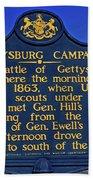Gettysburg Campaign Bath Towel