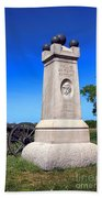 Gettysburg National Park 2nd Maine Battery Memorial Hand Towel