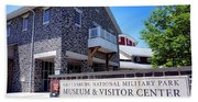 Gettysburg National Park Museum And Visitor Center Bath Towel