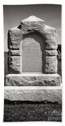 Gettysburg National Park Third West Virginia Cavalry Monument Bath Towel