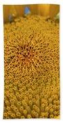 Giant Sunflower Bath Towel