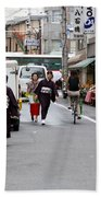 Gion District Street Scene Kyoto Japan Bath Towel