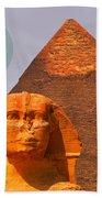 Giza Sphinx 2 Bath Towel