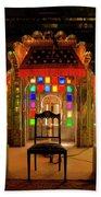Glass And Mirror Room City Palace Udaipur Bath Towel