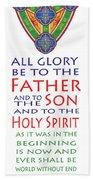 Glory Be Prayer Bath Towel