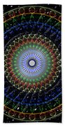 Glow Of The Ferris Wheel Bath Towel