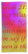 Go Set A Watchman Bath Towel