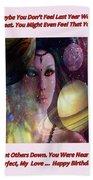 Goddess Of Planets Bath Towel