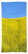 Gold Hills Bath Towel