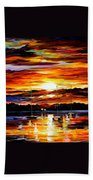 Gold Sunset Bath Towel