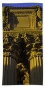 Golden Columns Palace Of Fine Arts Bath Towel