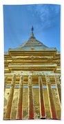 Golden Temple Bath Towel