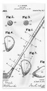 Golf Club Patent Drawing White Bath Towel