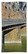 Goodloe E. Byron Memorial Footbridge Bath Towel