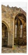 Gothic Temple Ruins - San Domingos Bath Towel