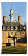 Governor's Palace Williamsburg Bath Towel