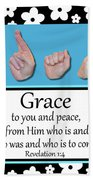 Grace - Bw Graphic Hand Towel