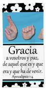 Grace Spanish - Bw Graphic Hand Towel