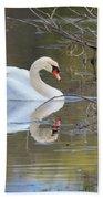 Graceful Swan I Bath Towel