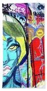 Graffiti Alley, Boston, Ma Bath Towel by Patti Ferron