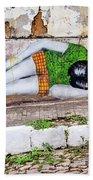 Graffiti Art Lencois Brazil Bath Towel