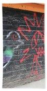 Graffiti Pigeon Bath Towel