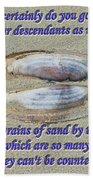 Grains Of Sand Bath Towel