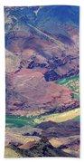 Grand Canyon Series 4 Bath Towel