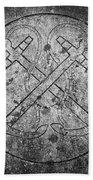 Grave Of Cadet Soady Macroom Ireland Bath Towel