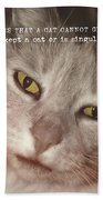 Green Eyed Glare Quote Bath Sheet