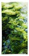Green Reflection Bath Towel