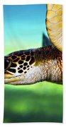 Green Sea Turtle Bath Towel