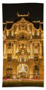 Gresham Palace Holiday Lights Painterly Bath Towel