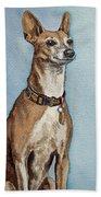 Greyhound Commission Painting By Irina Sztukowski Bath Towel