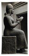 Gula, Mesopotamian Goddess Of Healing Bath Towel