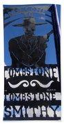 Gunfighter In Metal Welcome Sign 1 Allen Street Tombstone Arizona 2004 Bath Towel